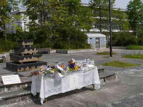 仙台市立館中学校男子生徒いじめ自殺事件で、地元有志が公園に献花台設置! : 仙台にパンダはいらない!まとめブログ