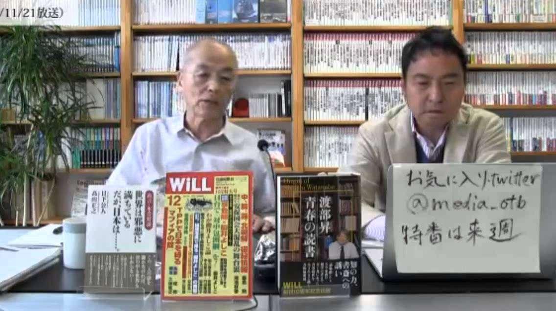 週刊新潮のヘドロ藤井聡の論説が軽蔑され笑い飛ばされる - YouTube
