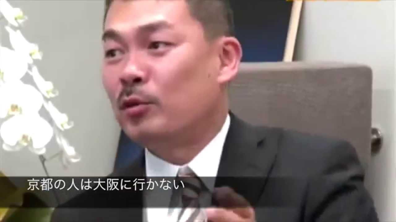 大阪都構想反対派の藤井聡とは?大阪人侮辱「ヘドロ」発言 - YouTube