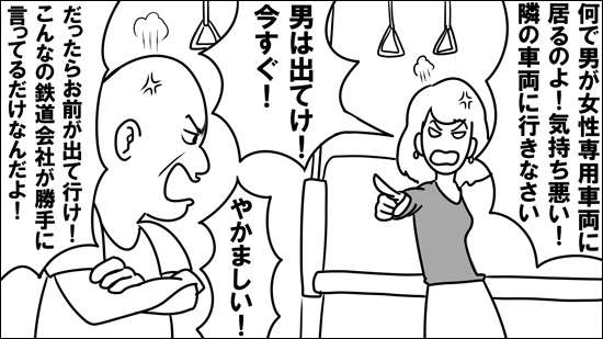 痴漢疑いからの線路内逃走 代償は数百万円の賠償 一方、警察の捜査に協力すれば2日で釈放