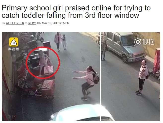 3階窓から2歳児が転落 キャッチしようとした小6女子に称賛の声相次ぐ(中国)