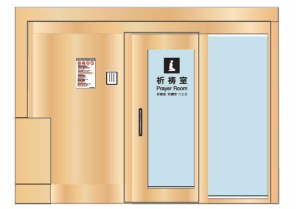 JR東京駅に「祈祷室」 訪日外国人向けに (ITmedia ビジネスオンライン) - Yahoo!ニュース