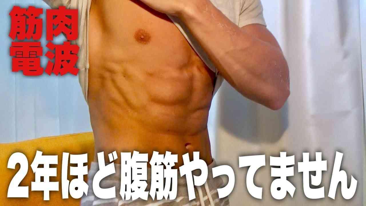 ボディビルダーは腹筋しない⁉︎腹筋やりすぎるとウエストが太くなる? - YouTube