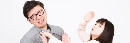 他人の夫婦喧嘩に遭遇したことありますか?