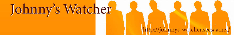 やっぱり大爆死!中島裕翔の主演映画「僕らのごはんは明日で待ってる」が初週トップ10圏外の悲惨なスタートに - Johnny's Watcher