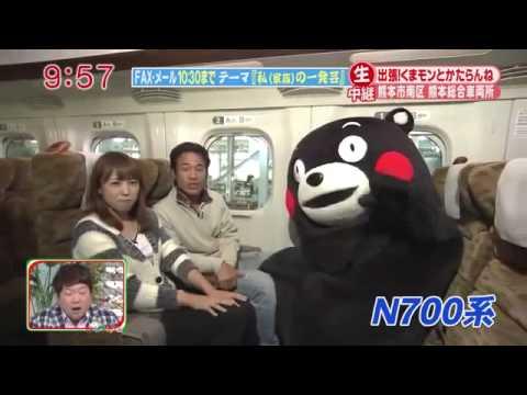 くまモンNG(餅つき・階段落下)※くまモンの扱いが雑(ノ_・。) - YouTube