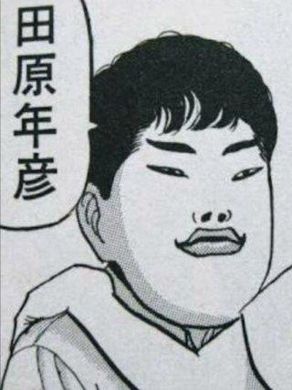 横澤夏子が吉祥寺住民をバッサリ「やっぱりちょっとオシャレぶってる」