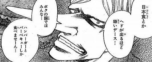 「魔人探偵脳噛ネウロ」を語りたい!
