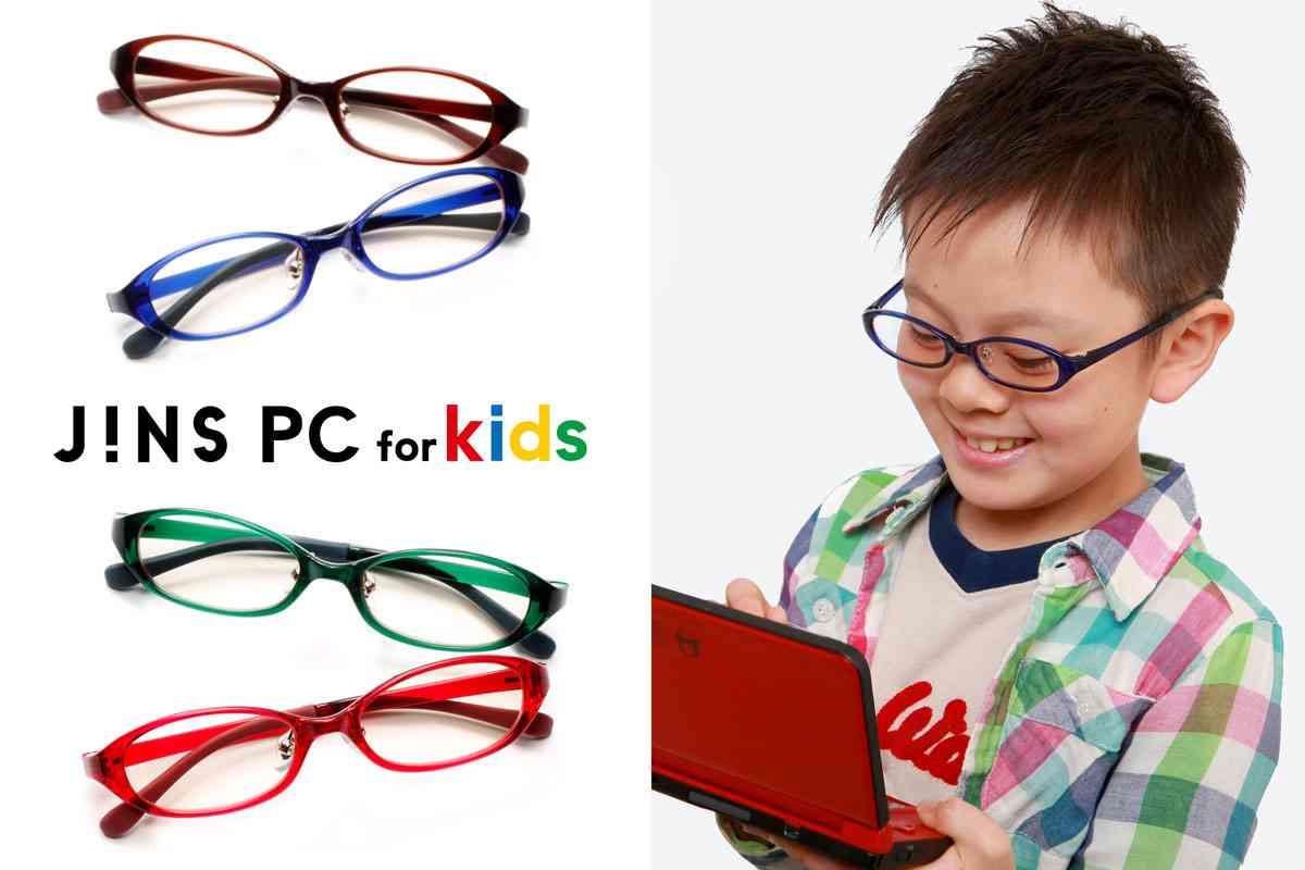 子供の眼鏡のオススメ