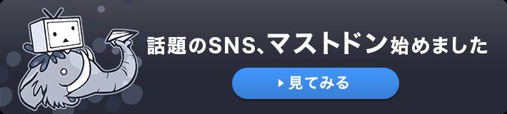 【ユーリ!!!onMMD 】ラララLOVE&LIFE♡ - niconico