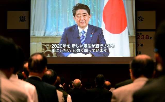 憲法改正「2020年に施行したい」 首相がメッセージ:朝日新聞デジタル