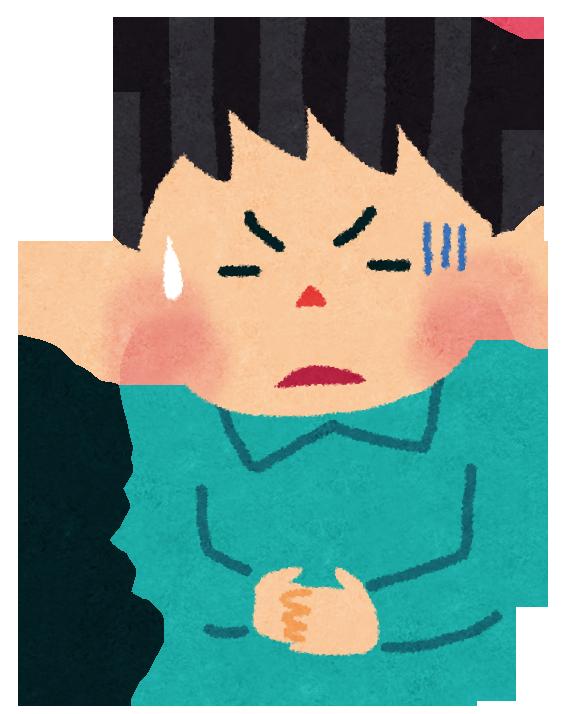 お腹が痛い時あなたは何を考えてる?