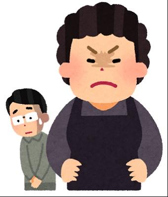 夫婦円満のために夫が頑張っていること―「飲みたくなくても毎日晩酌」「東京~札幌間の送迎」