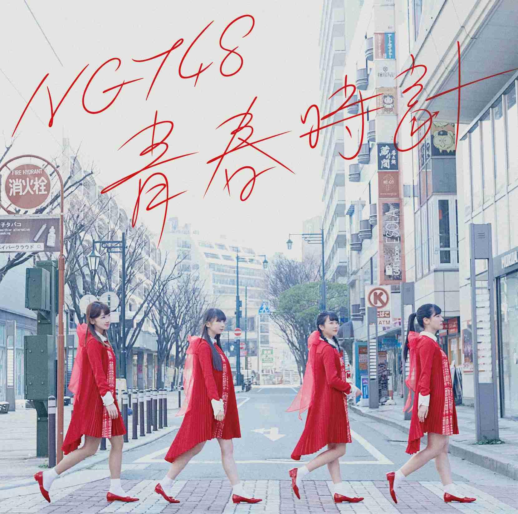 AKB48グループの好きな曲♪