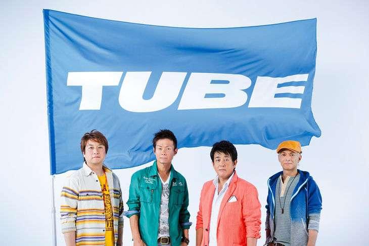 TUBEが好きな方!