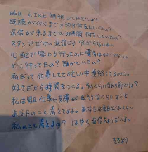 女子高生の手書きラブレターが入っているガチャガチャが登場!