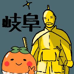 People of Gifu2 - Creators' Stickers