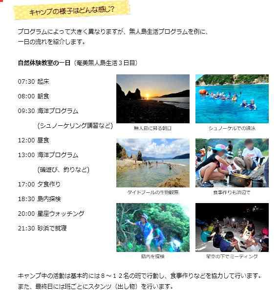 児童ポルノ、168人被害か 教諭ら6人、容疑で逮捕:朝日新聞デジタル