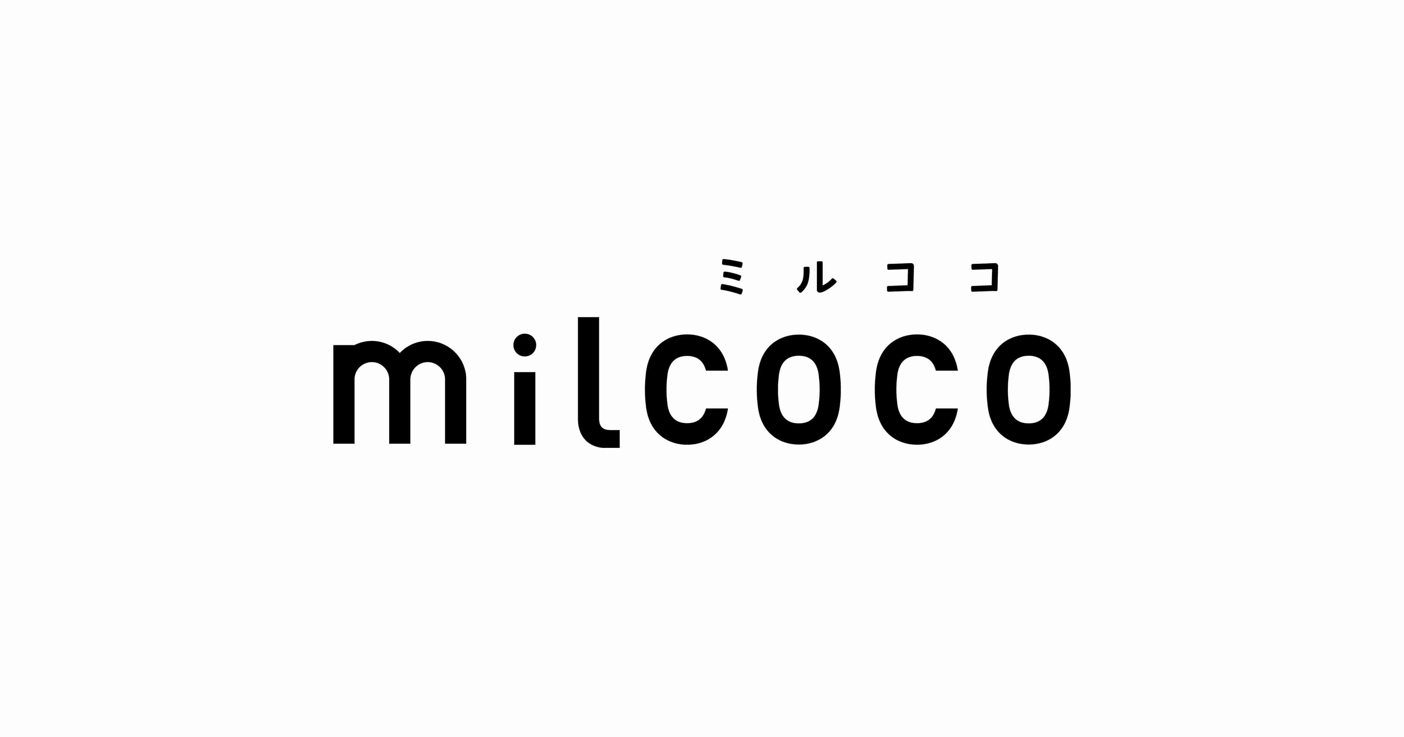 milcoco[ミルココ]〜話題の新商品やサンプルがオトクに試せるサンプリングサイト〜