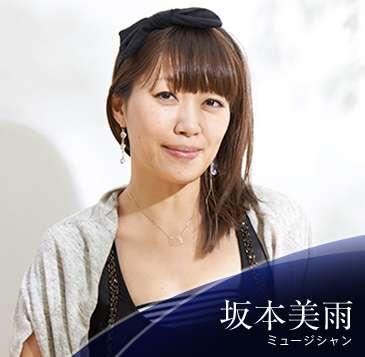矢野顕子、娘に「うんこ」と命名しようと…結果は「美雨」に