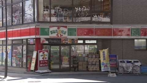 東京・渋谷区でコンビニ強盗、約48万円奪い逃走(TBS系(JNN)) - Yahoo!ニュース