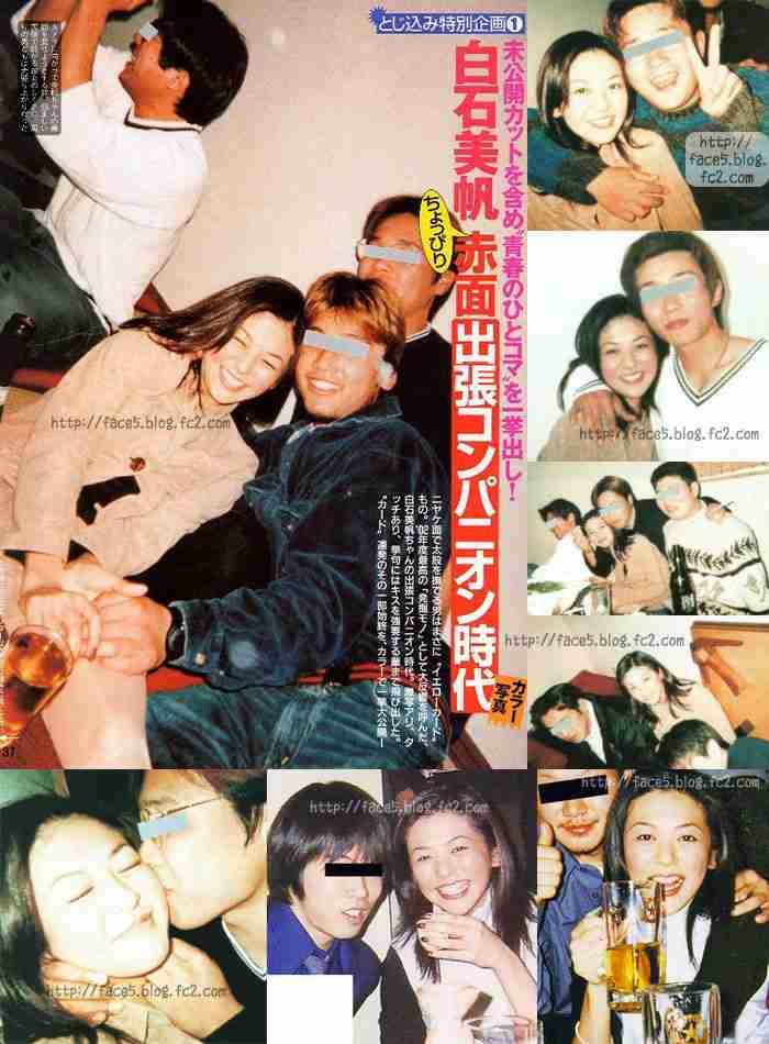 元ワンギャルメンバー須之内美帆子が当時の裏事情を暴露 9人が有名人と交際
