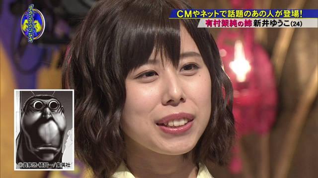 有村架純の姉の有村藍里 誹謗中傷するユーザーに「醜いとは思わんの?」
