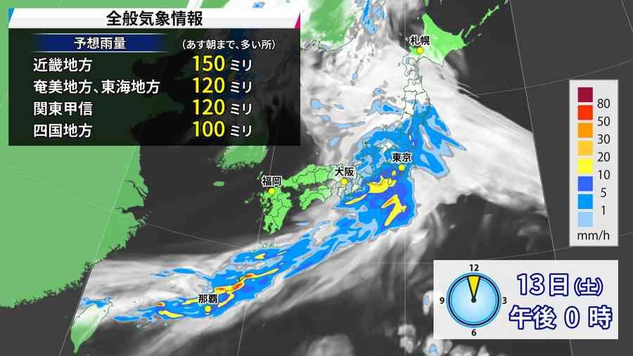西日本と東日本 大雨に注意・警戒