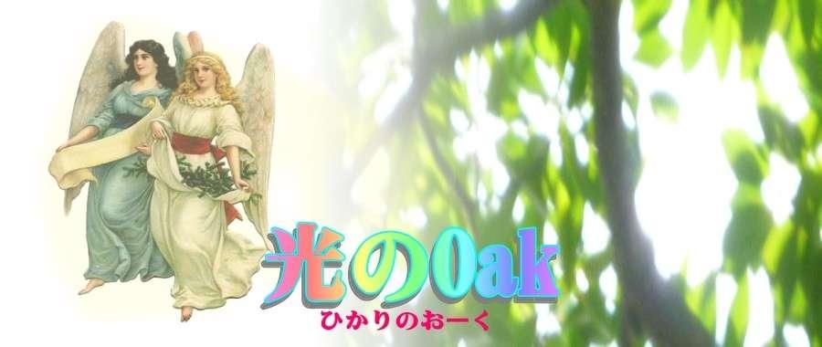 大阪アニマルコミュニケーションはスキル!誰でも動物と会話出来る・コツ