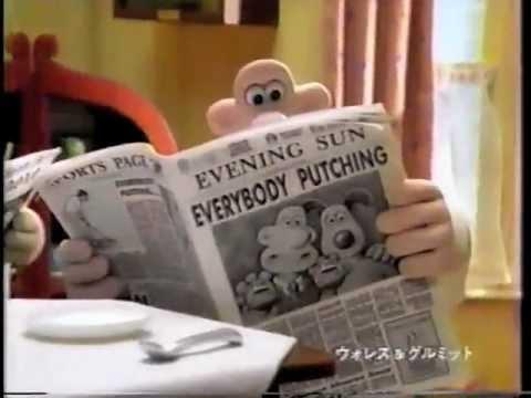 【CM】プッチンプリン【1998年】 - YouTube