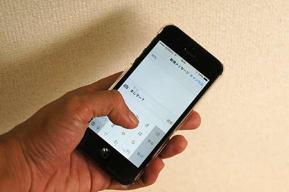 女性飲食店員に3日で中傷メール44回、傷害・ストーカー容疑で28歳男逮捕 兵庫県警