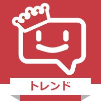『安倍晋三』の評価や評判、感想が1日で10282ツイート!(2017年05月27日)みんなの反応をまとめて紹介!|ついラン
