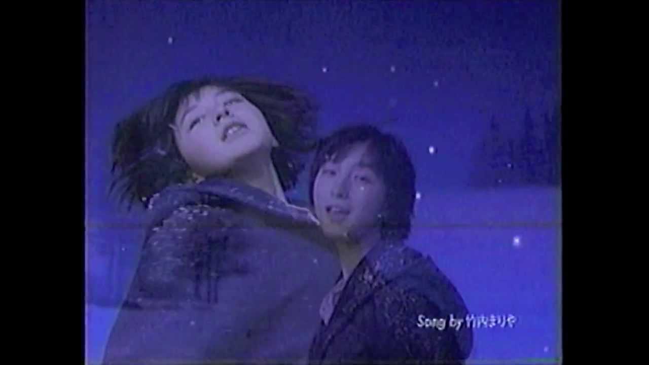 【CM】メルティキッス【1999年】 - YouTube