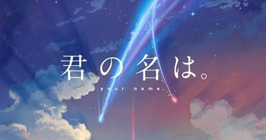 自分の名前好きですか?
