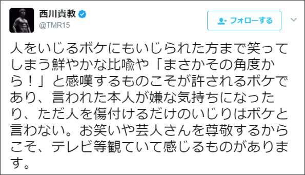 「テレビを見ていて思うことがある」 TM西川貴教の鋭い指摘に「さすがアニキ!」