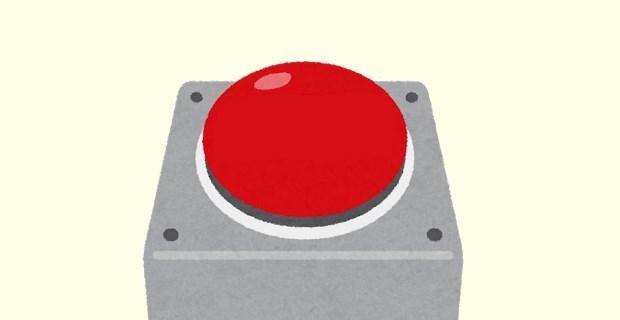 「一生働かなくていい代わりに、寿命が10年縮むボタン」があったら押す?アンケート結果が話題に