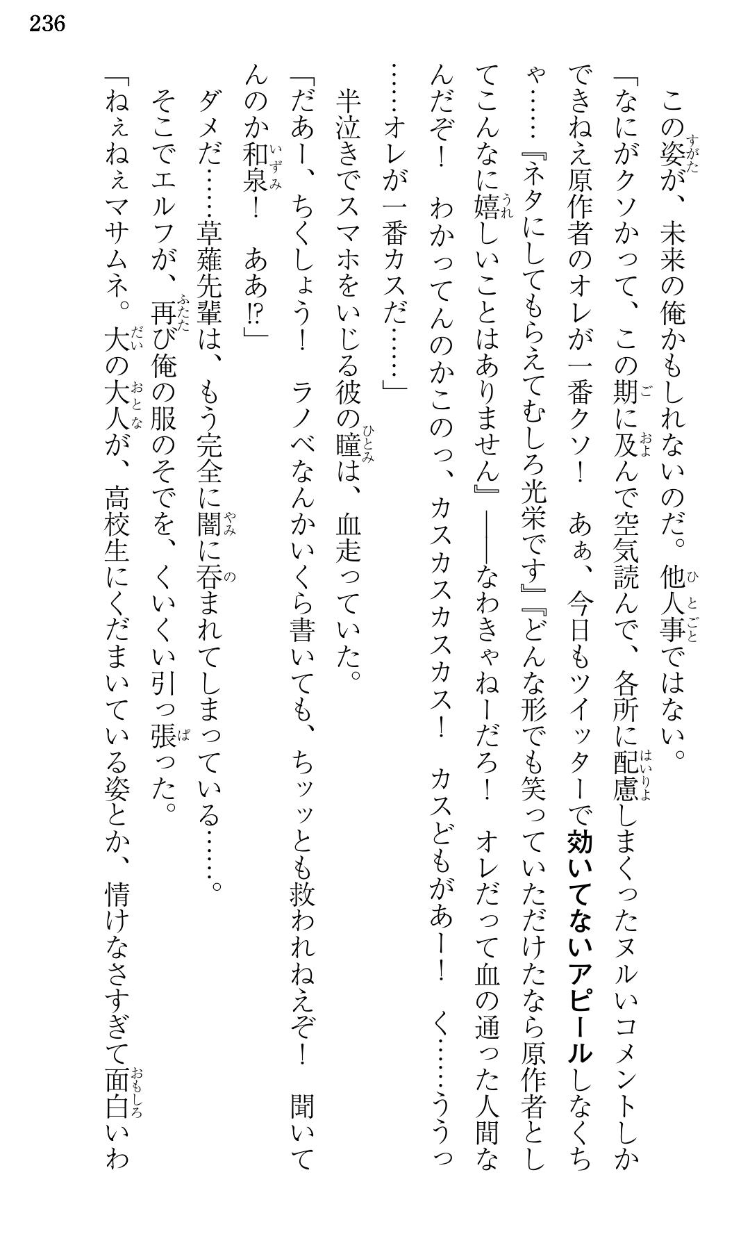 何をやっても木村拓哉論に異論『無限の住人』原作者・沙村広明氏、スターとはそういうもの