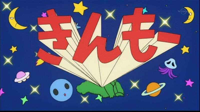 極楽とんぼ山本圭壱、復帰後初の地上波生放送 MX『5時に夢中』から日テレに懇願「イッテQに出たい!」