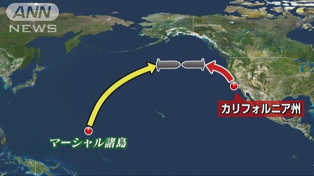 米、初のICBM迎撃実験へ 北ミサイル開発加速を警戒