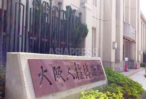 人権と平和博物館、存続の危機/橋下市政の強い意向(1) – アジアプレス・ネットワーク