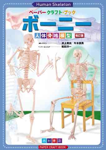 なぜこの本を買ったのだろう?
