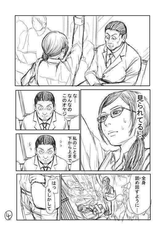 【ネタ】漫画『ガルちゃんの日常』にありそうなストーリー・設定