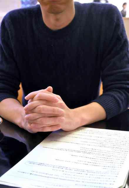 男性同士でラブホ、断られ 「あ、差別されたんだ」 (朝日新聞デジタル) - Yahoo!ニュース