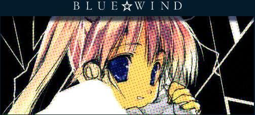 BLUE☆WIND