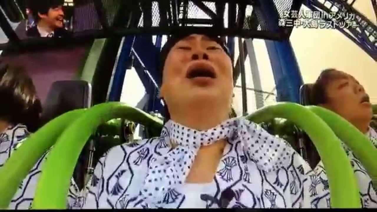 イッテQ 大島妊活前ラスト、顔面放送事故(笑)Face break. - YouTube