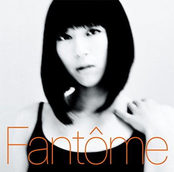 宇多田ヒカルの「Fantôme」全米6位が、どれくらいすごいのかわかりやすく説明する - BASEMENT-TIMES