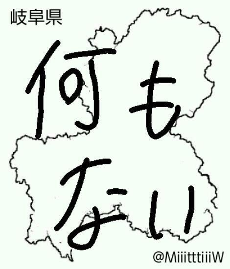 都道府県を国に例えるとどこになると思いますか?