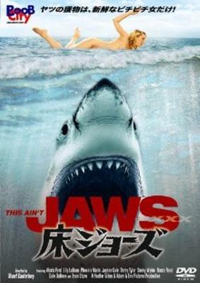 フロリダ沖での撮影で米AV女優がサメに襲われる 流血映像も公開