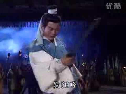 群英会周瑜舞剑-丈夫歌 - YouTube