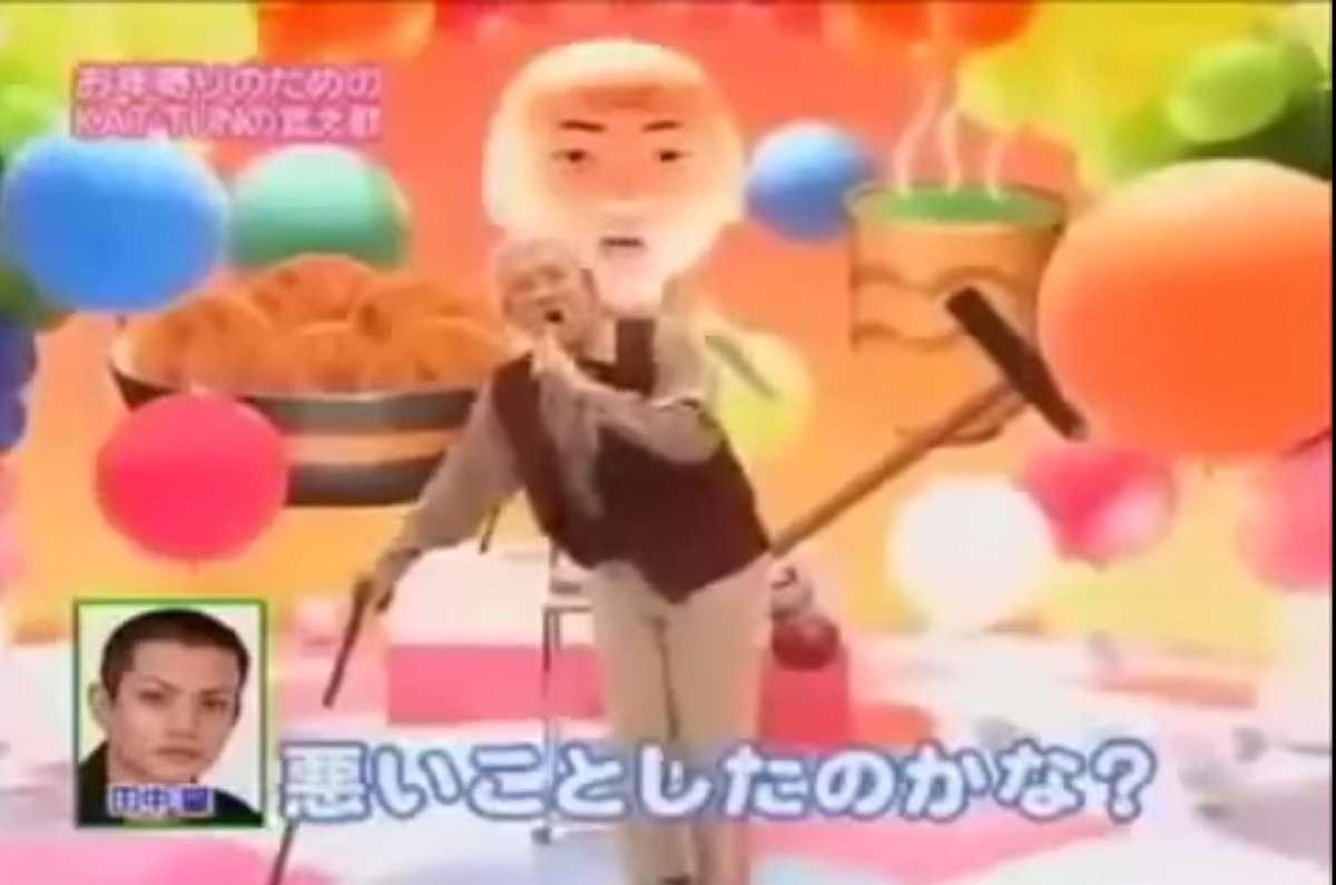 元KAT-TUN・田中聖、大麻所持容疑とは別の